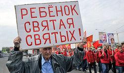 Социальный патронат в России