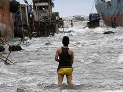 тайфун Мавар