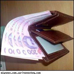 Среднемесячная зарплата в Украине