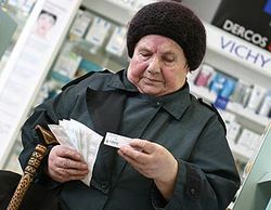Средняя пенсия