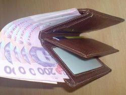 Средняя зарплата украинцев
