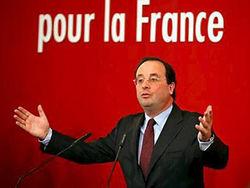 Станет ли Швейцария прибежищем для французских богачей?