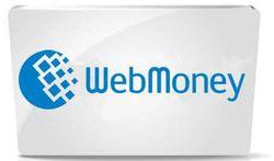 WebMoney и Промсвязьбанк