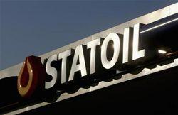 Statoil и Газпром
