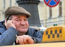 нелегальные таксисты