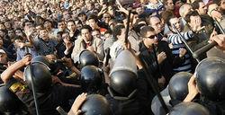 Столкновение демонстрантов