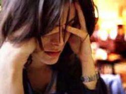 Страдающие от депрессий