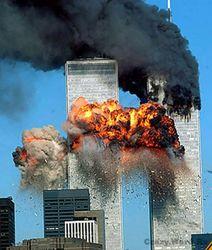 Суд над виновными в терактах 11 сентября