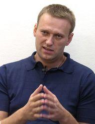 Апелляция блогера Навального