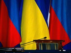 Объединение украинцев РФ