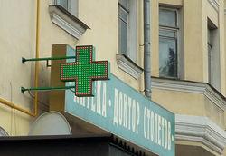 Сын Валентины Матвиенко купил сеть аптек