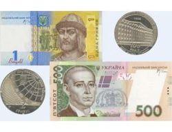 укринская гривна