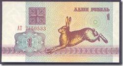 курс,белорусского,рубля