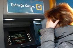 На Кипре деньги в банкоматах можно будет снять, но с ограничениями