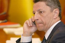 ТОП-5 тендеров главы Минэнерго Юрия Бойко