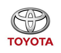Toyota нацелена на инвестиции в объеме 300 млрд. иен
