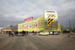 ТРЦ «Fabrika»