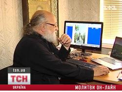 Украинские церкви осваивают интернет