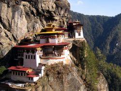 Таджикистан и Бутан
