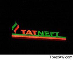 В прошлом году Татнефть добыла около 26,3 млн. тонн нефти