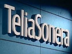 Официальные учреждения Узбекистана не хотят комментировать ситуацию с TeliaSonera
