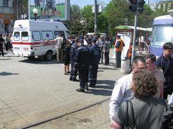Террористы Днепропетровска