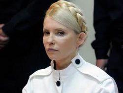Тимошенко будут судить