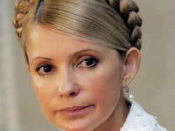 Тимошенко и ее соратники