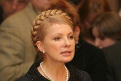 Тимошенко поздравила ветеранов войны