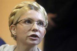 Тимошенко против ратификации договора