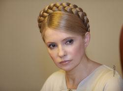 Тимошенко согласилась сдать кровь