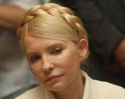 Тимошенко уже ходит на ходунках