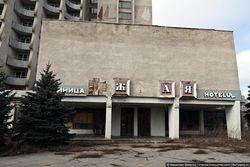 Курорт Сергеевка