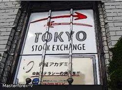Биржи АТР закрыты в минусе из-за Японии