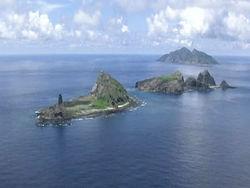 Вопрос островов Сенкаку