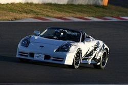 GRMN Sports Hybrid Concept II