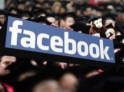 Гарвард поспешил с приобрением акций Facebook