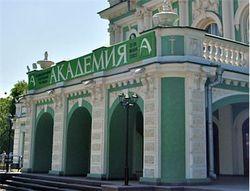 Международный театральный фестиваль Академия