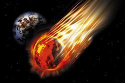 Тридцатиметровый астероид