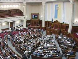 Трое депутатов отзывают голоса за языковой законопроект