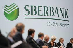 Сбербанк-CIB
