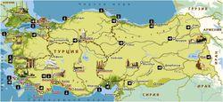 Турция продолжает пользоваться популярностью