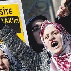 Турецкие женщины протестуют