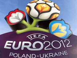 УЕФА заработала на Евро-2012