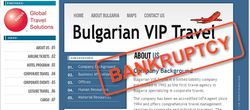 Болгарский туроператор BVT