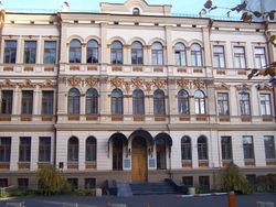 Министерство культуры