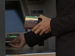 Способ защитить банкоматы от краж