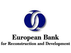 Инвестиции от ЕБРР