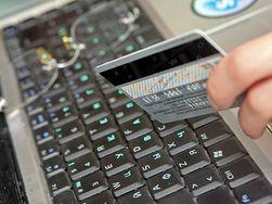Развитие электронных платежей