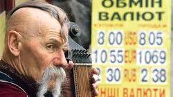 Налог за покупку валюты